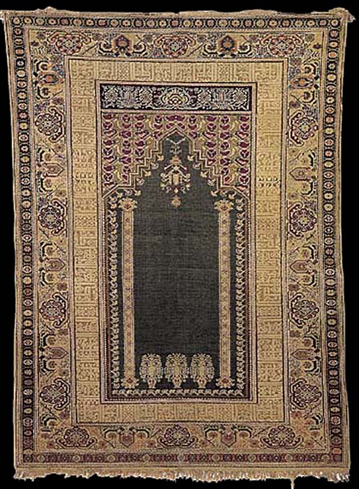 Bandırma Prayer Rug Balikesir Province Turkey 19th