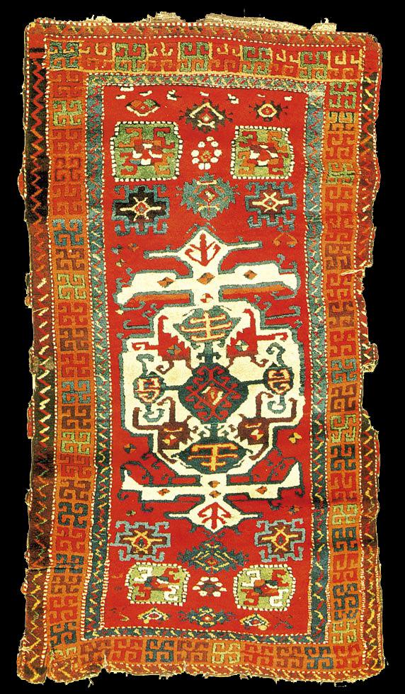 Antique Erzincan Rug Vakiflar Museum Istanbul