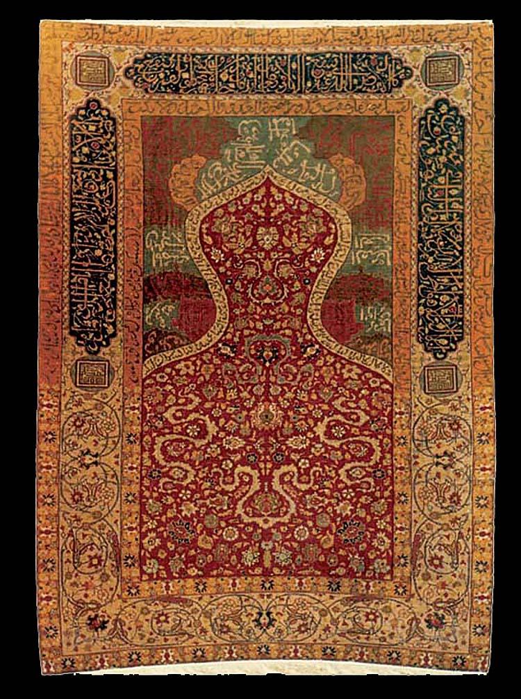 Prayer Rug Vakiflar Carpet Museum