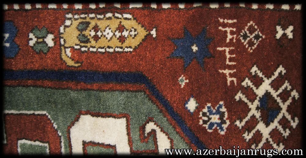 Karabagh Cloudband Malibeyli Carpet