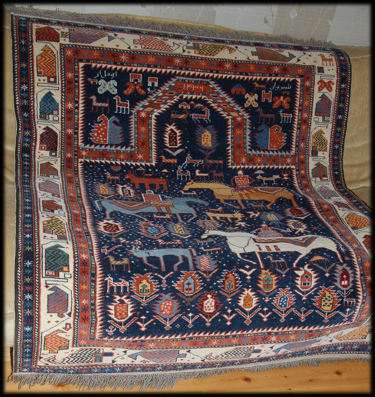 "Prayer Rug Types: ""Hunters/Warriors"" Shirvan Pictorial Prayer Rug"