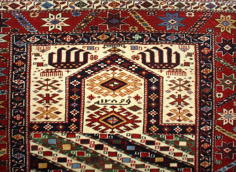 Caucasian Gendge Prayer Rug Gendge Rugs Azerbaijan Carpets