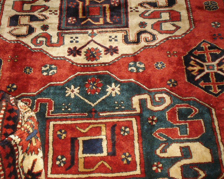 Cloudband Karabagh Rug With Swastika Motif Antique Rugs