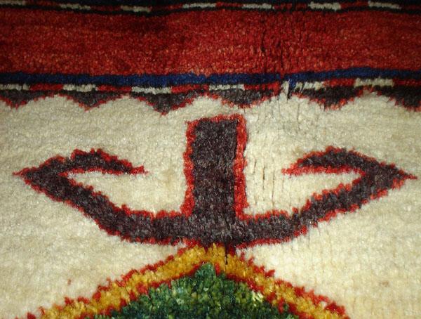 Kazak Bordjalou Prayer Rug With Frog Design Azerbaijan