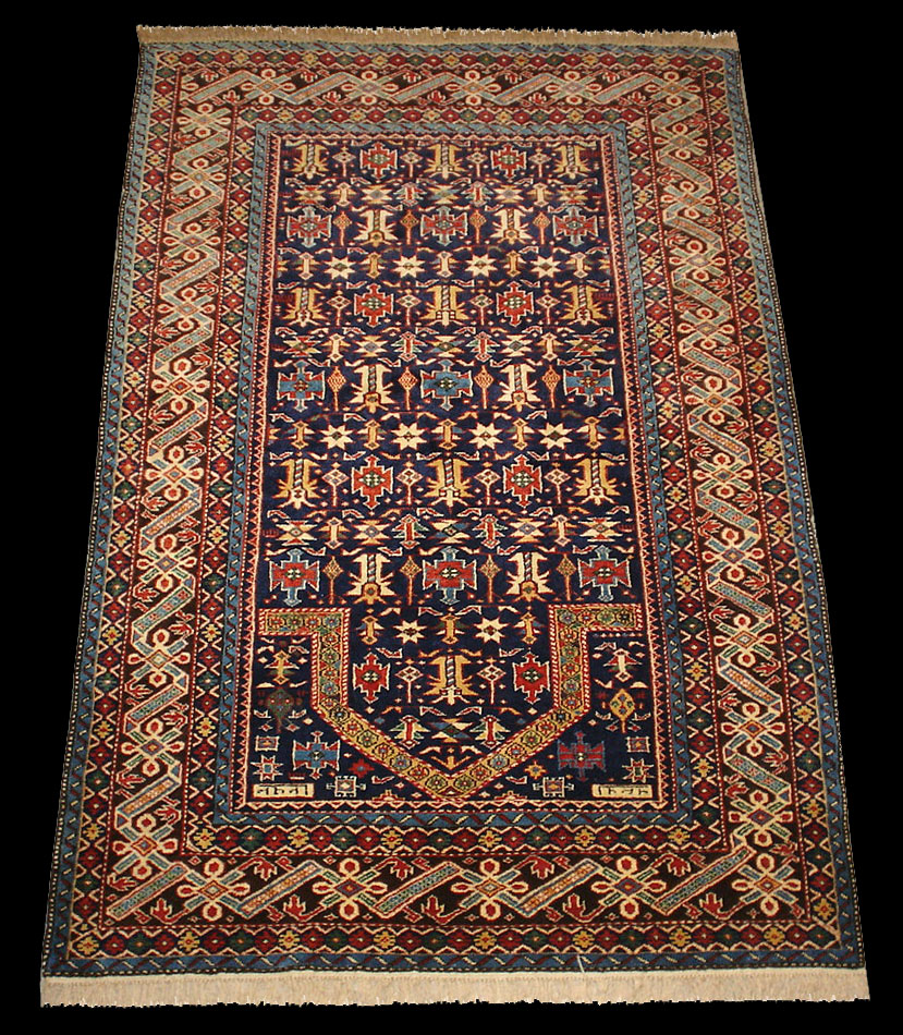 Khirdagyd Chi Chi Prayer Rug Caucasian Kuba Chichi Prayer Rug