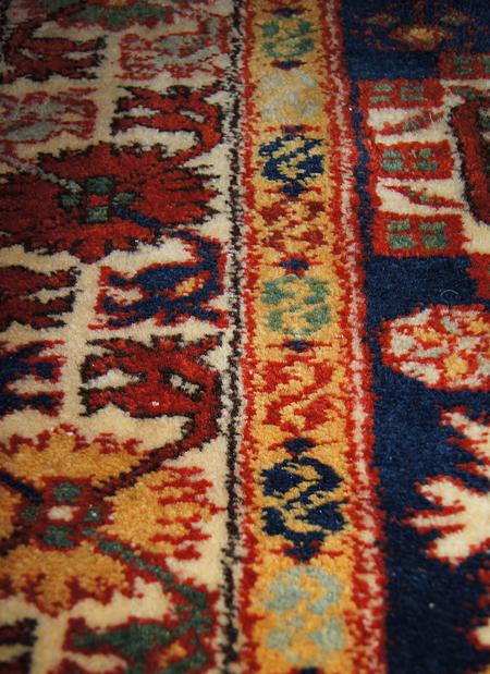 Fine Kuba Carpet