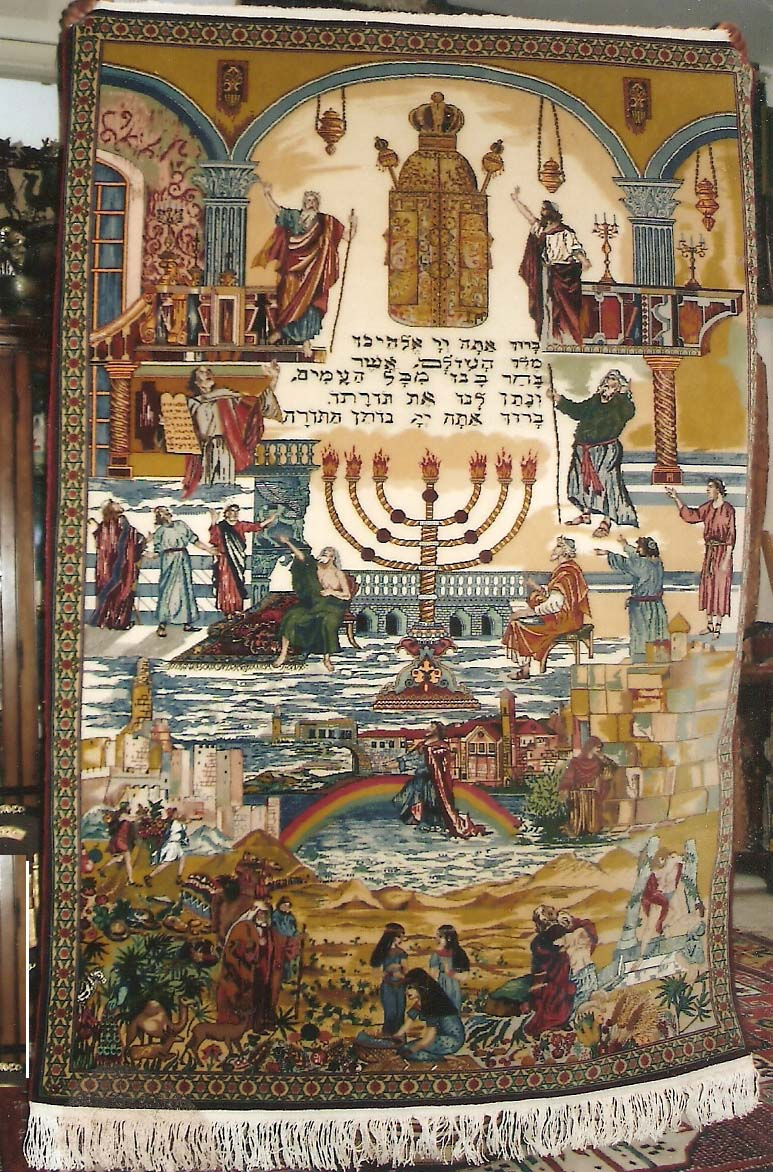 A Pictorial Caucasian Rug With The Scenes From Torah
