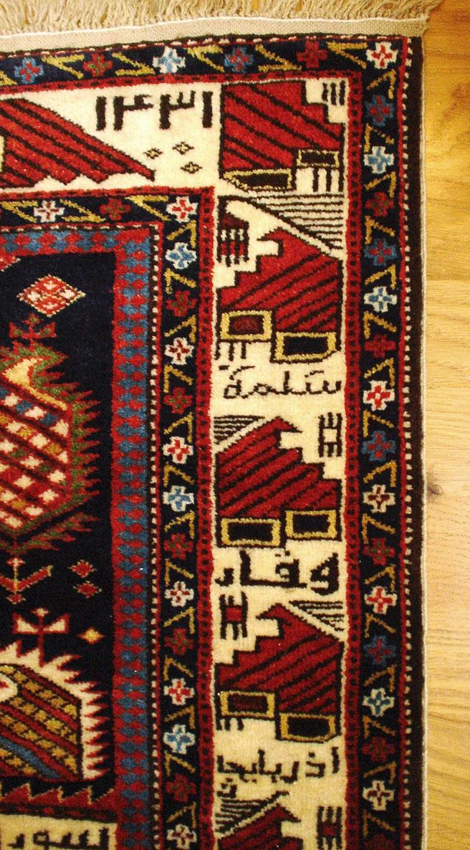 A Caucasian Marasali Prayer Rug With Inscriptions Azerbaijan