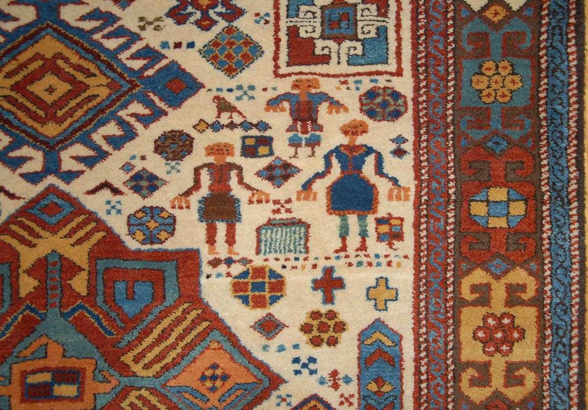 Ivory Khol Garabujag Akstafa Salyan Carpet
