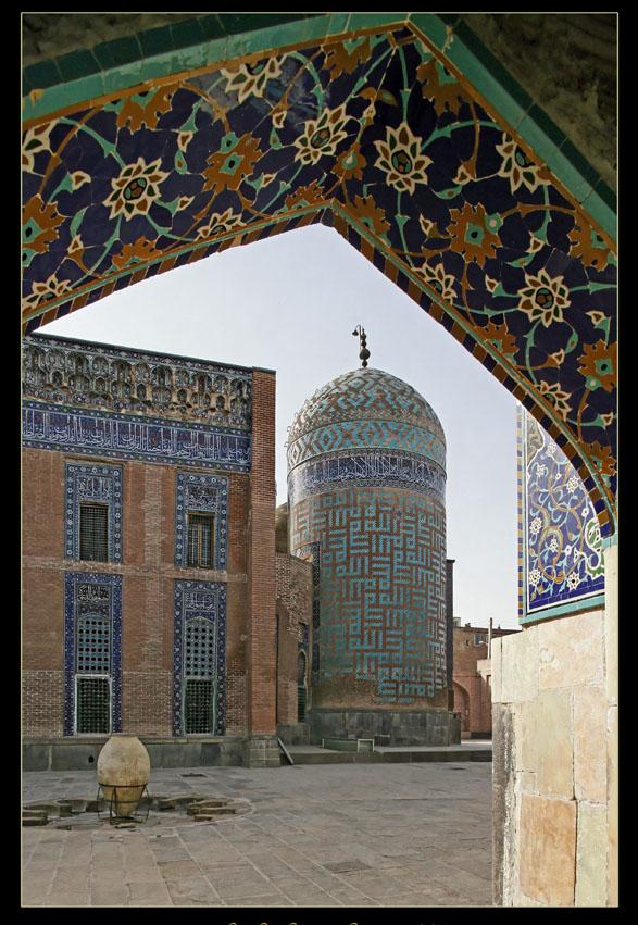The History Of The Ardebil Carpet Sheikh Safi Al Din