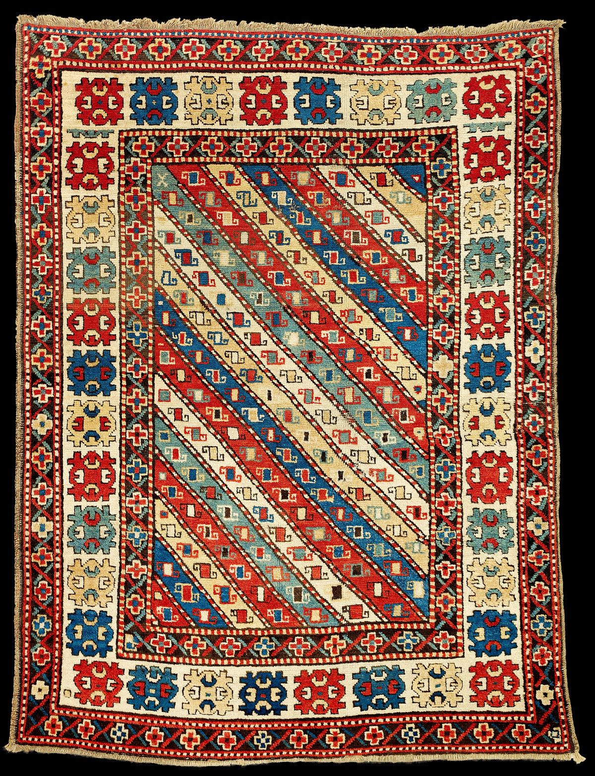 Antique Ganja Carpet With The Colourful Diagonal Stripes