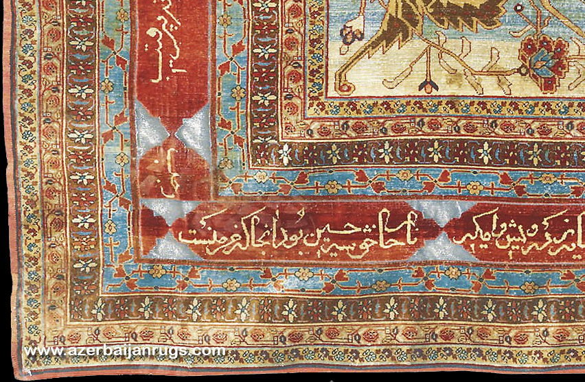Antique Silk And Metal Thread Heriz Carpet Early 19th