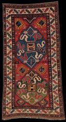 Antique Caucasian Karabagh Cloudband Rugs Of Azerbaijan