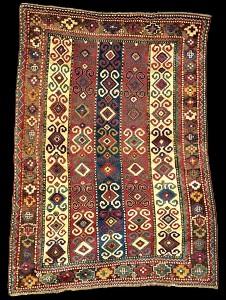 Antique Kazak Rugs With Ram S Horn Motif