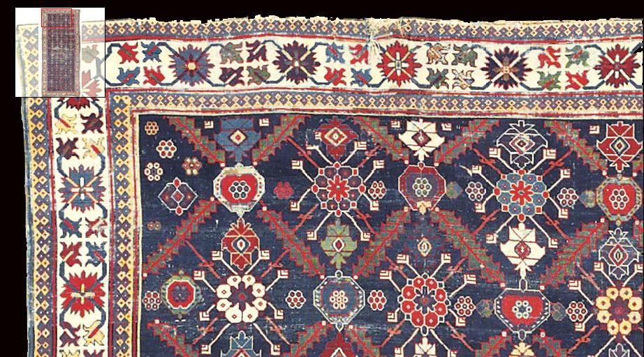 Early Kuba Carpet Khanate Period Azerbaijan