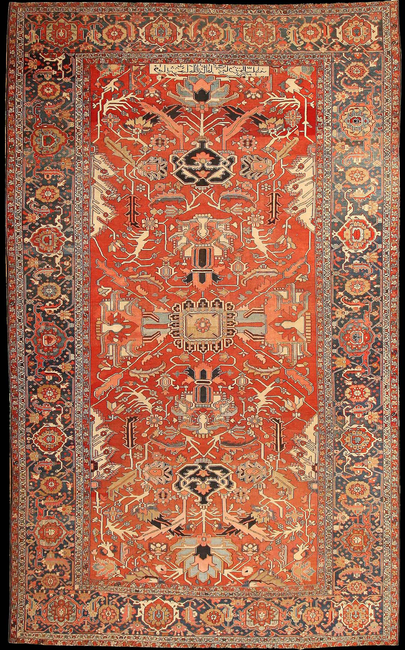 Serapi Rug Serapi Carpet