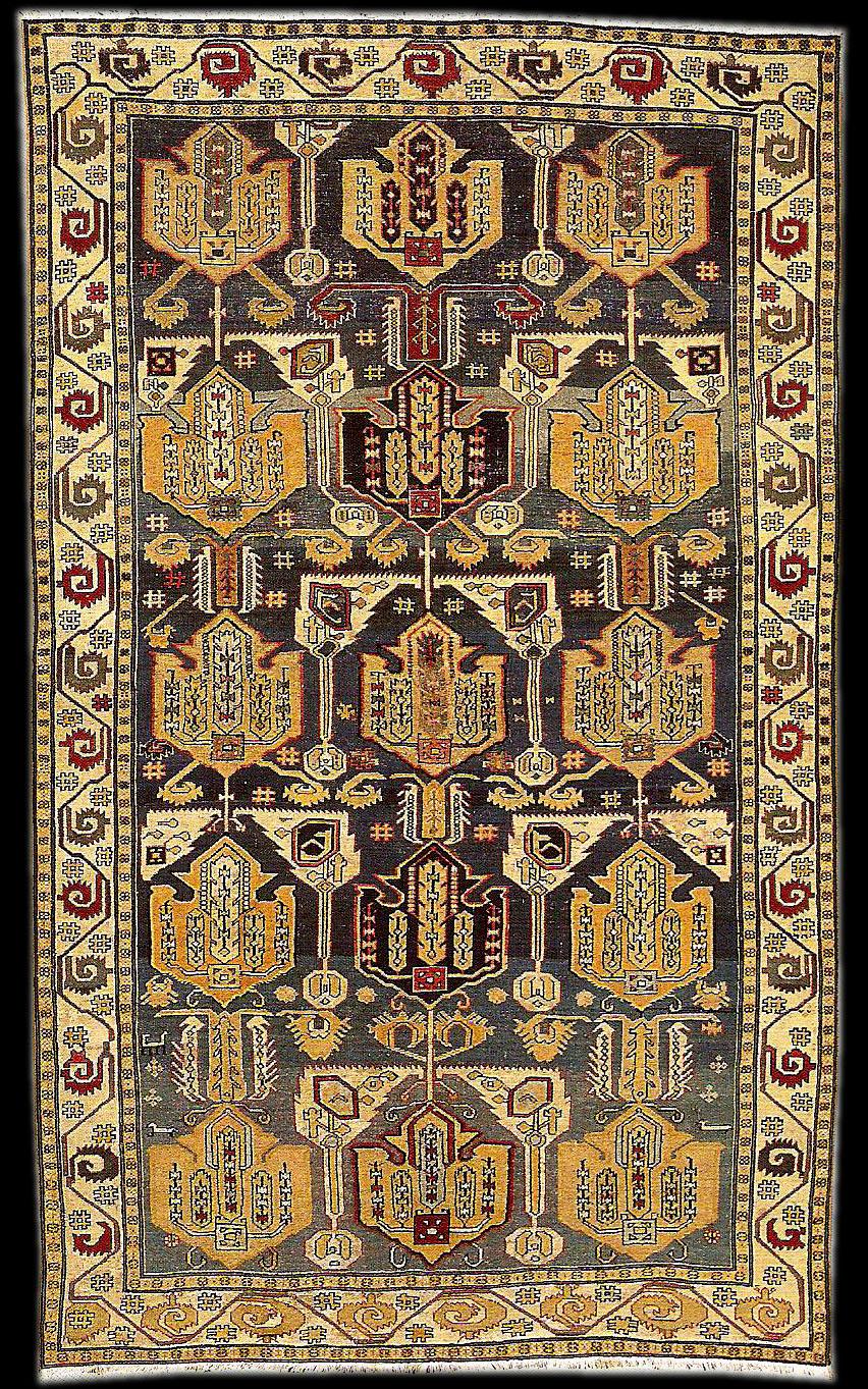 Caucasian Shield Carpet 18th Century 1 45 X 2 39m 4 9