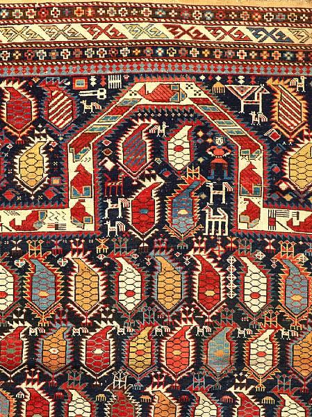 Bonhams Shirvan Prayer Rug Fine Oriental Rugs And Carpets