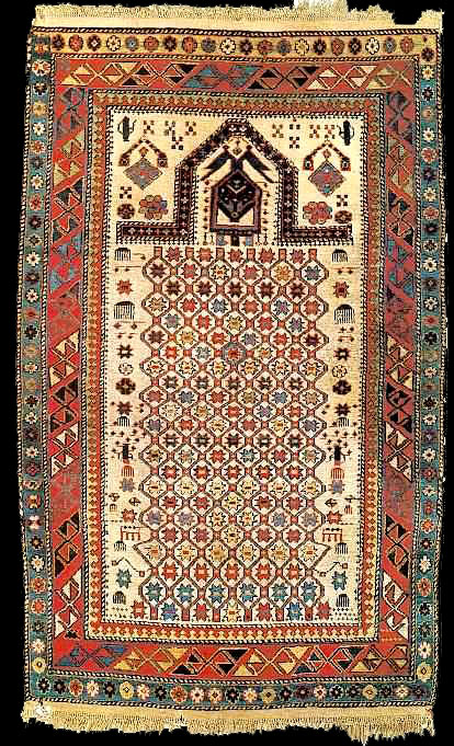Shirvan Prayer Rug Published Caucasian Rugs Ulrich Schurmann