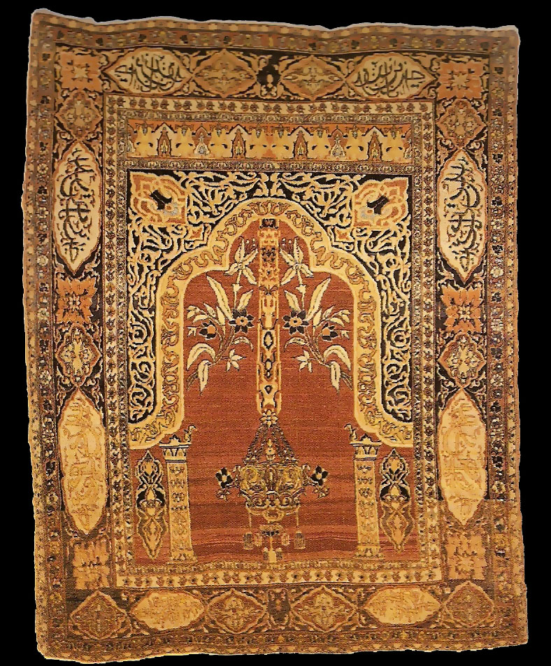 Prayer Rug Types: Tabriz Prayer Rug, Mid 19th Century Verona, Tiziano