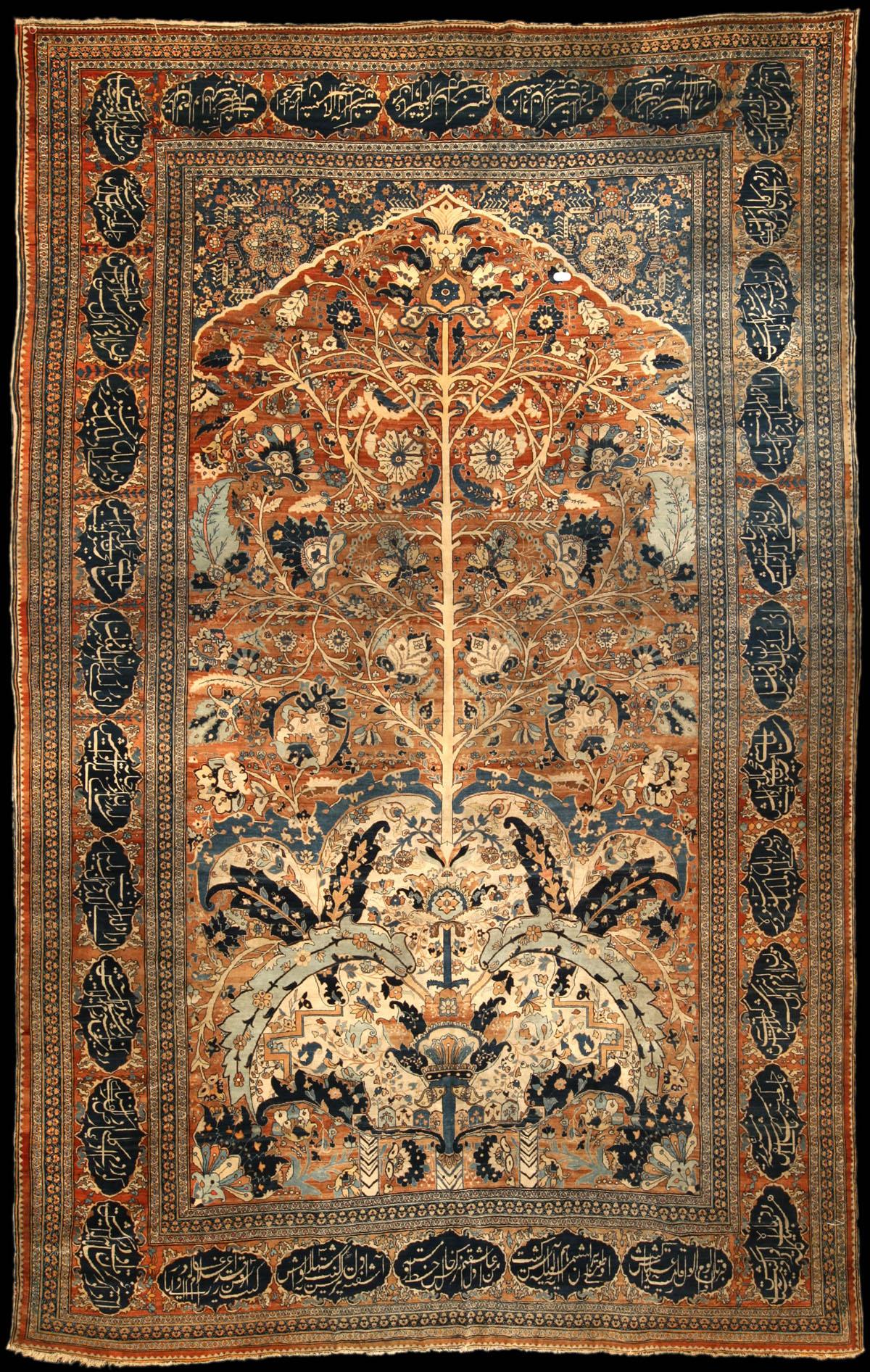 Exceptional Azerbaijan Rugs