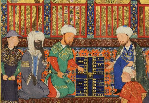 Anthology Of Baysunghur 1427 Herat School Berenson